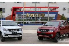 Amico-M224-4