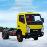 فروش ویژه کامیونت 5 تن آمیکو + قیمت