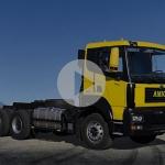 ویدیو کامیون M2631 آمیکو